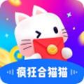 疯狂合猫猫红包版v1.0安卓版