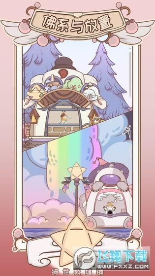 绮世裁缝铺手机版v0.2最新版截图2