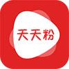 天天粉微信托管平台appv1.0官方版