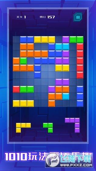 方块哈哈乐红包版游戏v1.0免费版截图0