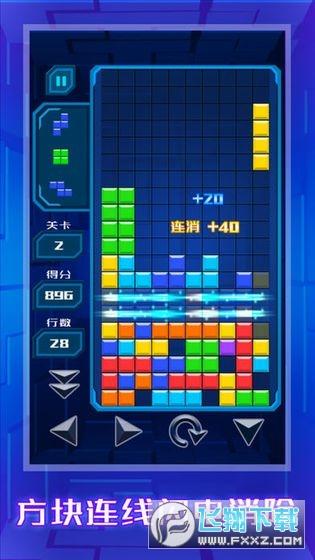 方块哈哈乐红包版游戏v1.0免费版截图1
