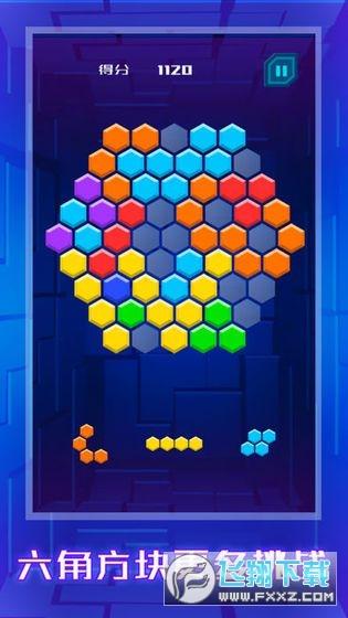 方块哈哈乐红包版游戏v1.0免费版截图2