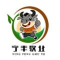 宁丰牧业养牛赚钱APPv1.0 安卓版