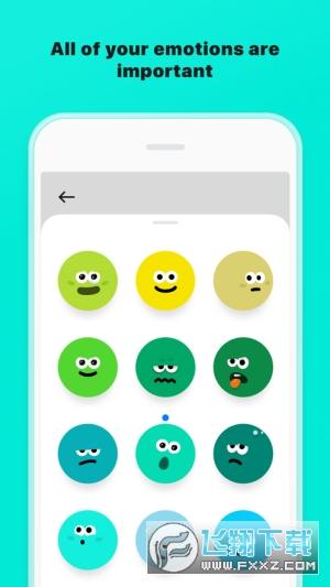 Emolog官方版v1.9.5手机版截图1