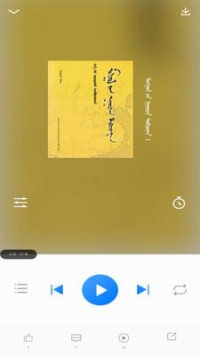 蓝色草原听书appv1.0.9官方版截图0