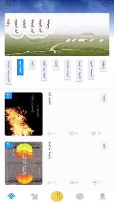 蓝色草原听书app