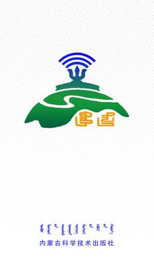 蓝色草原听书appv1.0.9官方版截图3