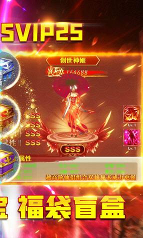 永夜之役送千元充值版1.0.0满级VIP版截图1