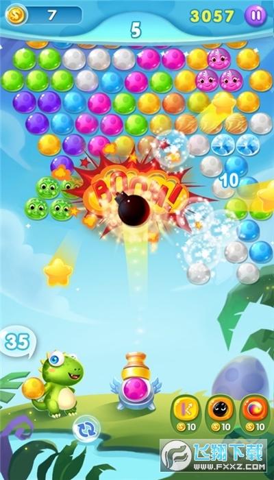泡泡龙大作战红包版提现游戏1.0最新版截图1