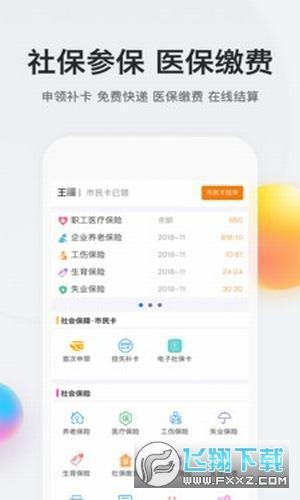南京文旅(我的南京)app官方版2.9.15安卓版截图0