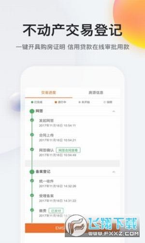 南京文旅(我的南京)app官方版2.9.15安卓版截图2