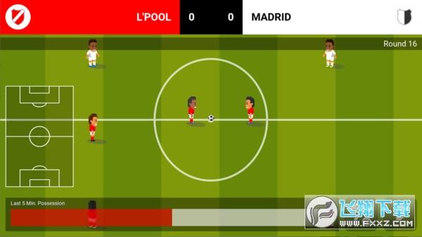 世界足球王者安卓版v1.0.6官方版截图0