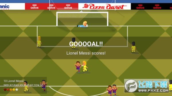世界足球王者安卓版v1.0.6官方版截图2