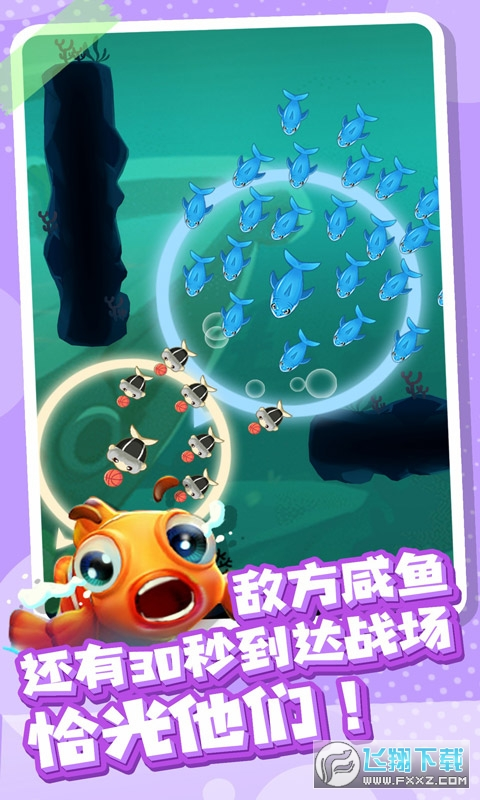 全民摸鱼io游戏2.16.2官方版截图1