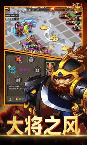 河图英雄志手游官方版1.30安卓版截图1