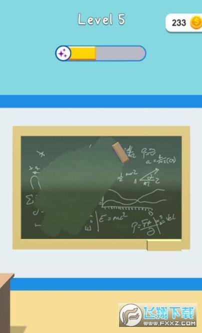 超级高校无限金币版1.0截图0
