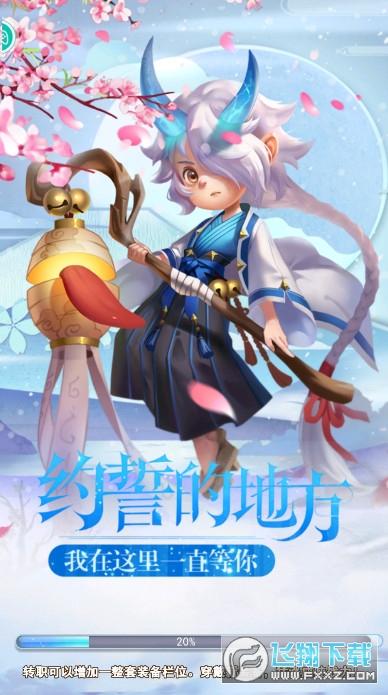 三生桃花梦手游安卓版1.0正式版截图2