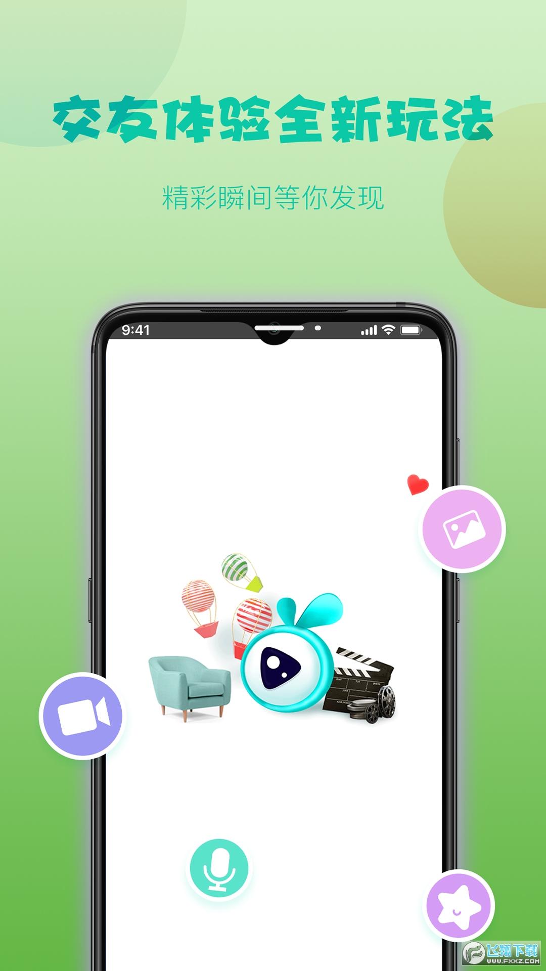 糖球短视频appv1.0.0安卓版截图0