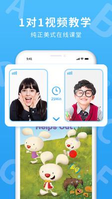 微鸟少儿英语app最新版v3.7.6安卓版截图2