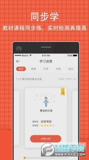 2020天津招考网成绩查询appv1.0 安卓版截图2