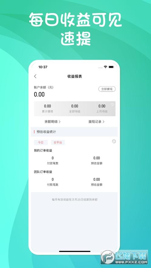 点点日记购物app1.0.0免费版截图0