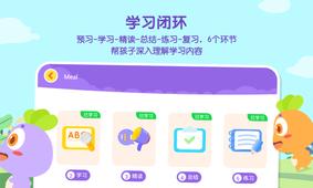 萝卜对话app官方版v1.0.2安卓版截图2