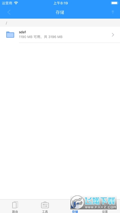 HMODA海汇数据app赚钱版1.1.2官网版截图2