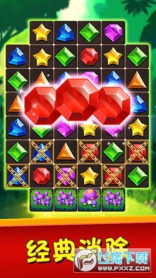 丛林宝石消消消赚钱游戏v1.0红包版截图2