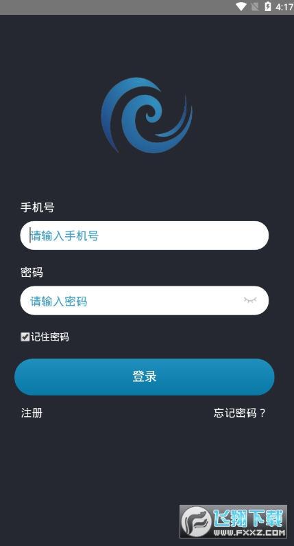 酒福宝赚钱福利app1.1安卓版截图1