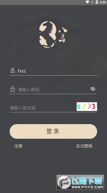 八骏全图互助平台赚钱app2.5.3正式版截图0