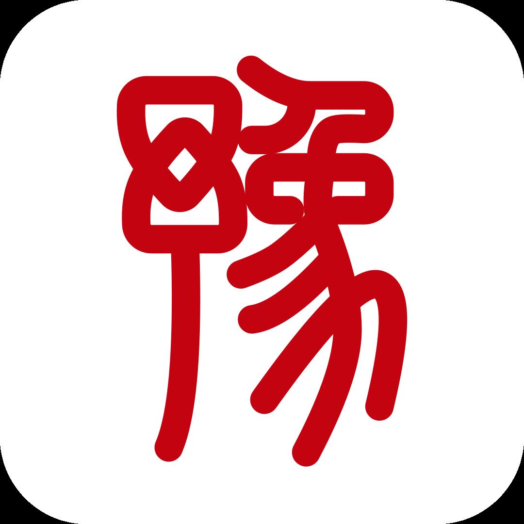 2020河南豫事办社保认证app1.2.12官方版