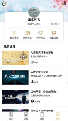 佛山时尚坊app官方版