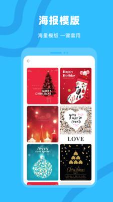 奇妙P图极速版app1.0官方版截图1