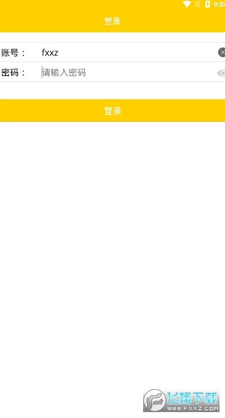 音恋OTC音恋官方交易平台1.0.0安卓版截图1