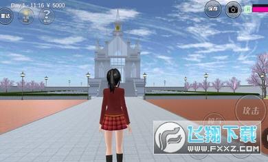 樱花校园模拟器洛丽塔十八汉化版v1.036.08破解版截图0