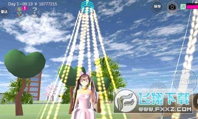 樱花校园模拟器洛丽塔十八汉化版v1.036.08破解版截图1