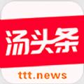 汤头条安卓版v1.0官方版