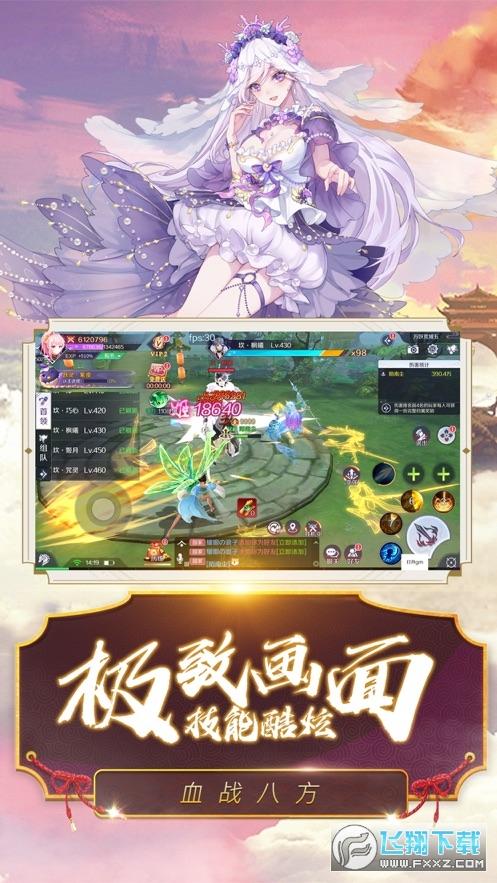 千姬战歌红包版0.14.3免费版截图2