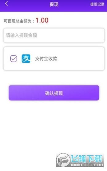 nd赚钱挂机appv1.0最新版截图2