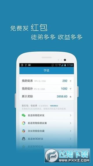 钱伽兼职赚钱app1.21免费版截图0