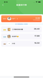 欢乐水果园福利赚钱appv1.0 安卓版截图2