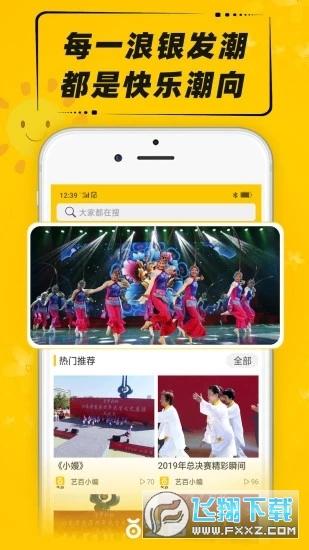 艺百app中老年社交v1.0.10安卓版截图2