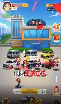 王二狗的摊位红包版1.0最新版截图1