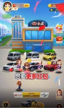 王二狗的摊位红包版1.0最新版截图3