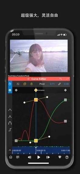 NodeVideo官网版1.2.4手机版截图1