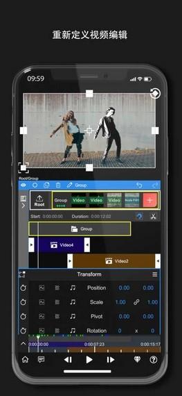 NodeVideo官网版1.2.4手机版截图3