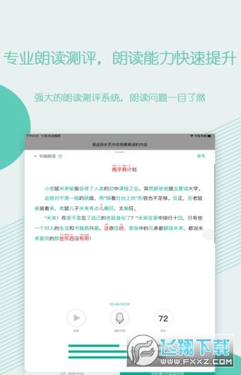 糖小书阅读赚钱app1.21最新版截图0