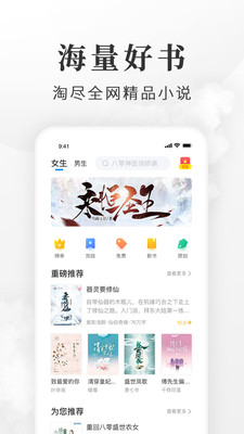 企鹅小说每天秒赚1元app1.0.0免费版截图0