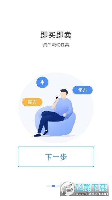 BY宝贝链宝贝计划appv1.1官方版截图2