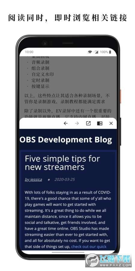 慢读app官方版1.1.1截图3